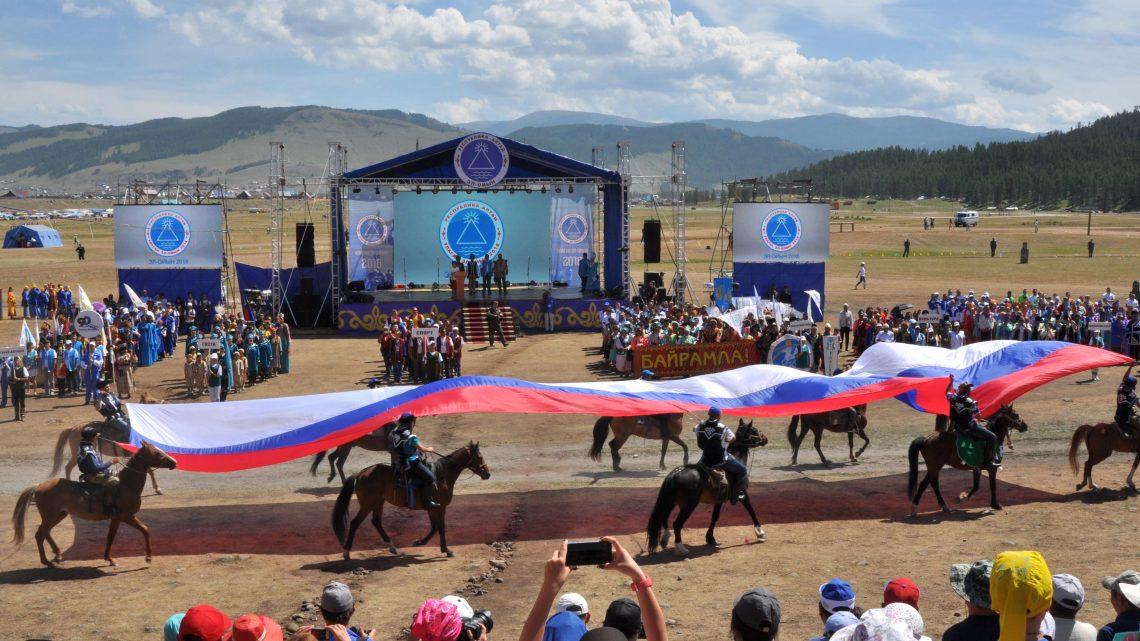 Празднование XVI Межрегионального праздника алтайского народа «Эл-Ойын 2018»