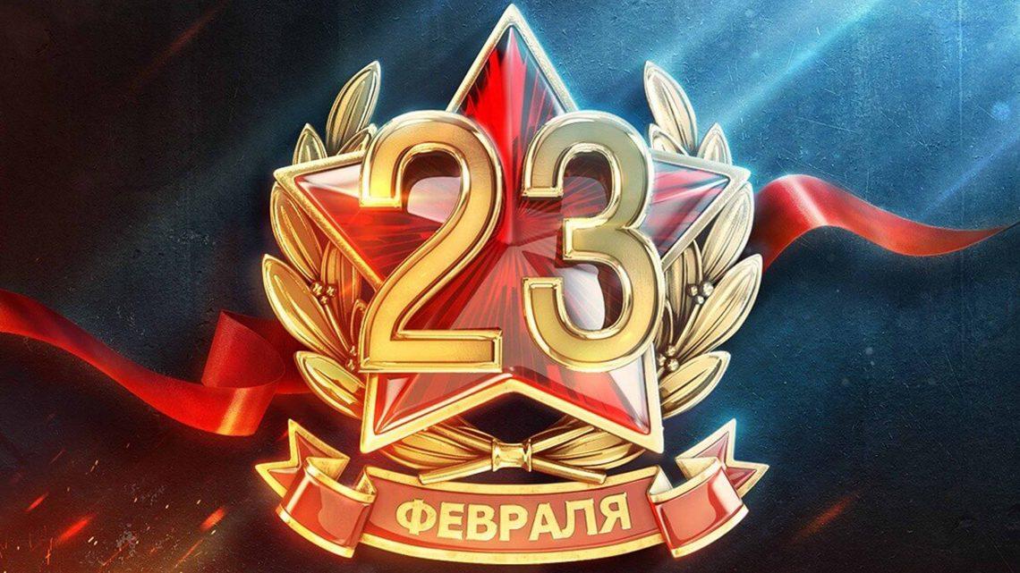 в Национальном театре Республики Алтай состоялось торжественное мероприятие, посвященное «Дню защитника Отечества»