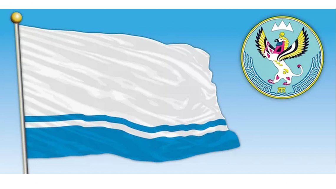 День образования Республики Алтай