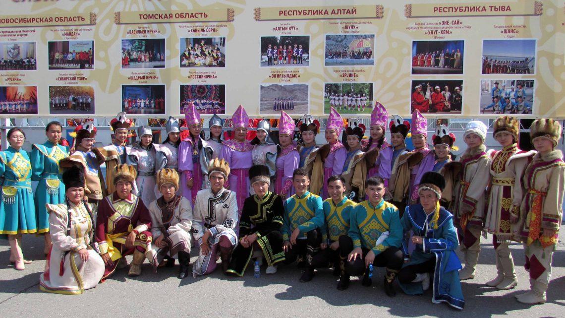 Итоги Всероссийского фестиваля-конкурса любительских творческих коллективов Сибирского федерального округа