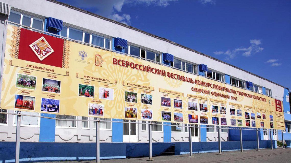 Голосование за республиканские коллективы на Всероссийском конкурсе