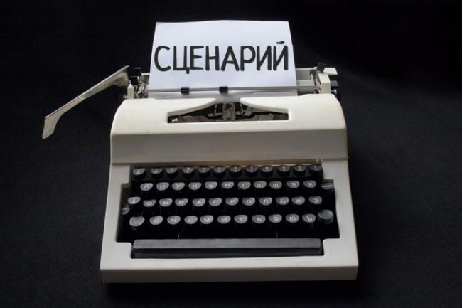 Республиканский открытый конкурс сценаристов «ПРЕСТИЖ»