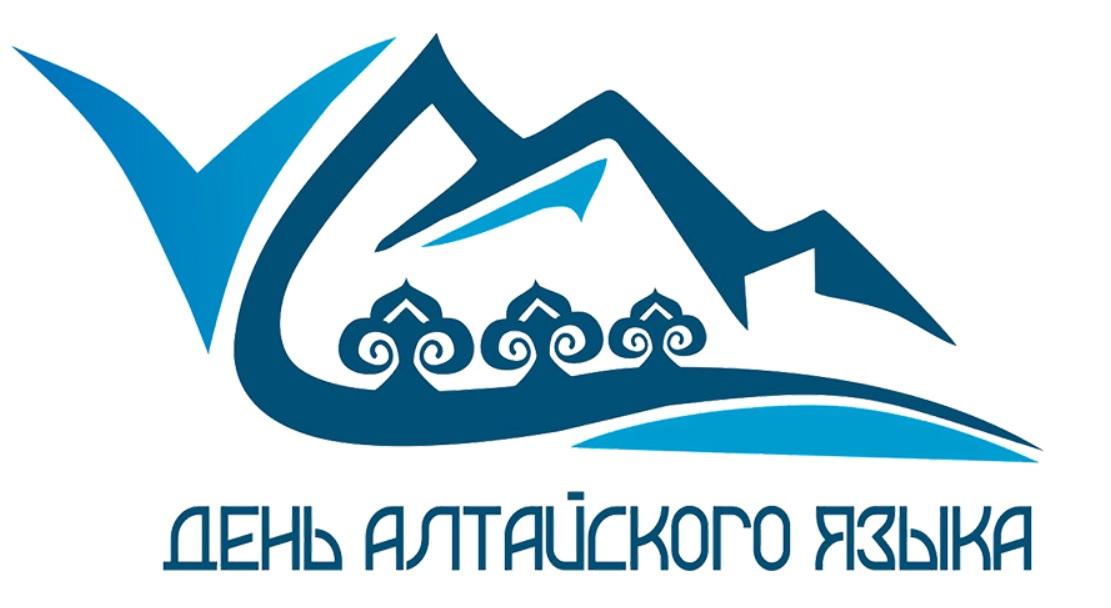 Итоги смотра-конкурса «Лучший информационный стенд учреждения культуры», посвященного Дню алтайского языка