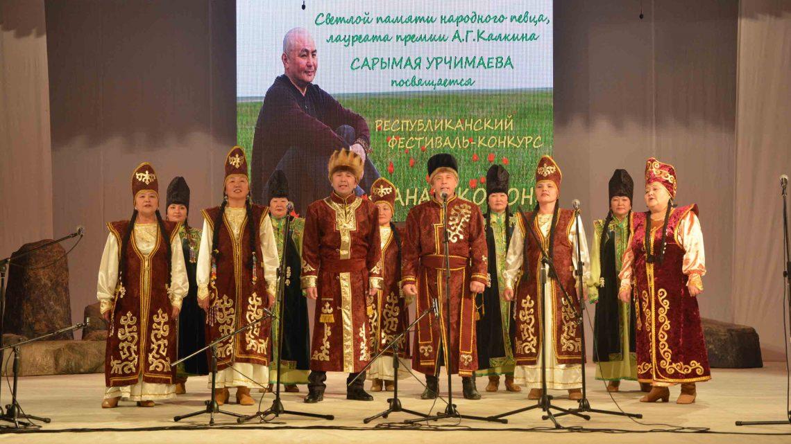 Подведены итоги Всероссийского конкурса актуальных национально-культурных проектов «Россия: этнический комфорт»