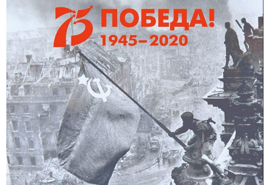 К 75-летию ПОБЕДЫ:  СТАТИСТИКА ВОЕННОГО ВРЕМЕНИ