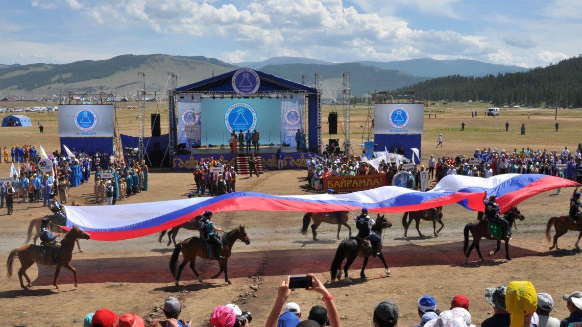 Проведение XVII Межрегионального праздника алтайского народа Эл-Ойын перенесено на 2021 год
