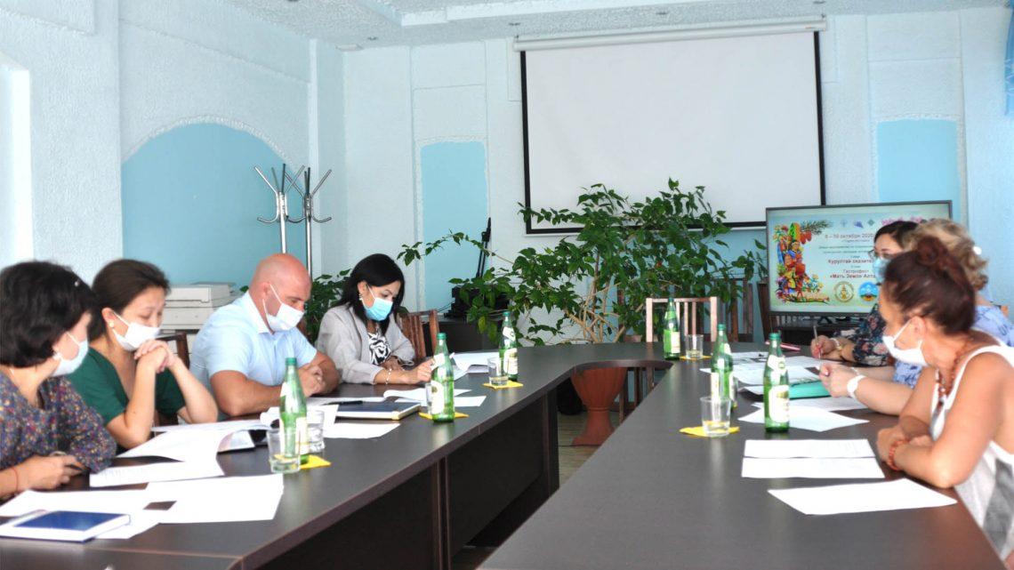 Заседание рабочей группы по подготовке и проведению Диады мероприятий по сохранению и развитию культурного наследия алтайского народа