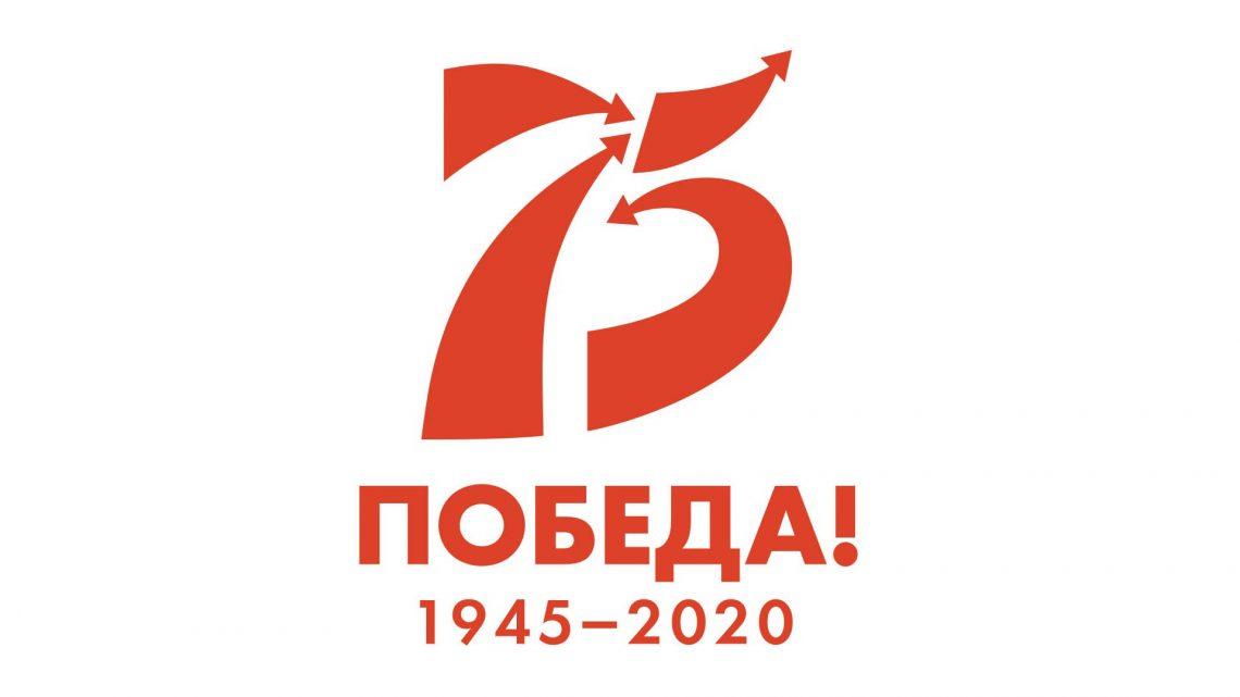 Всероссийский интернет-конкурс исполнителей народной песни