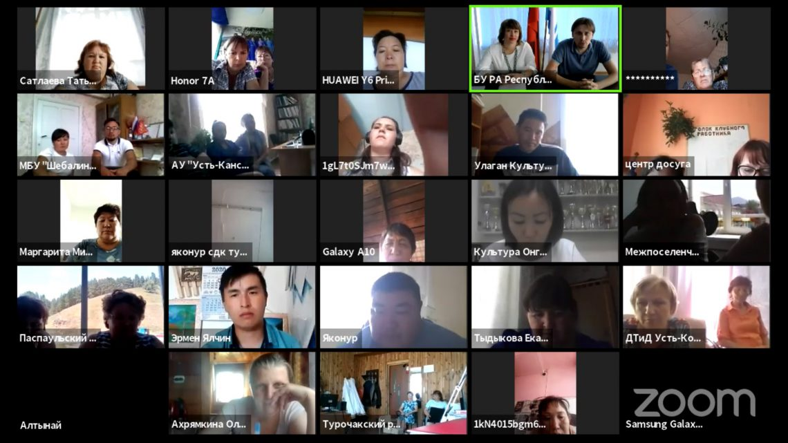 Вебинар «Культурный проект: от замысла к реализации»