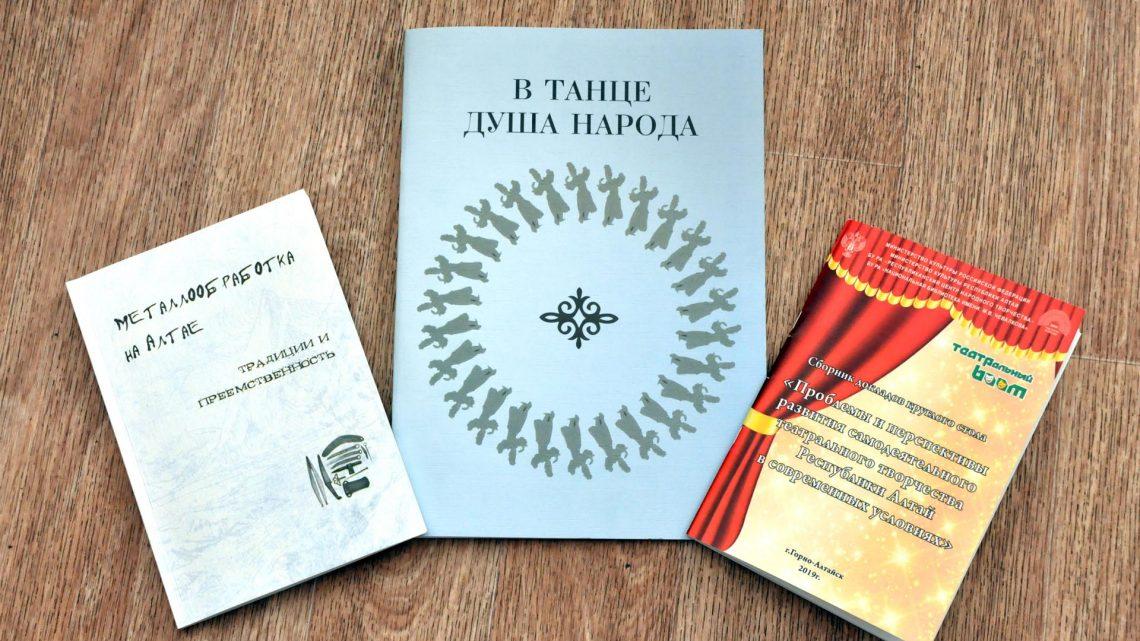 Итоги Всероссийского смотра информационной деятельности в сфере народного творчества